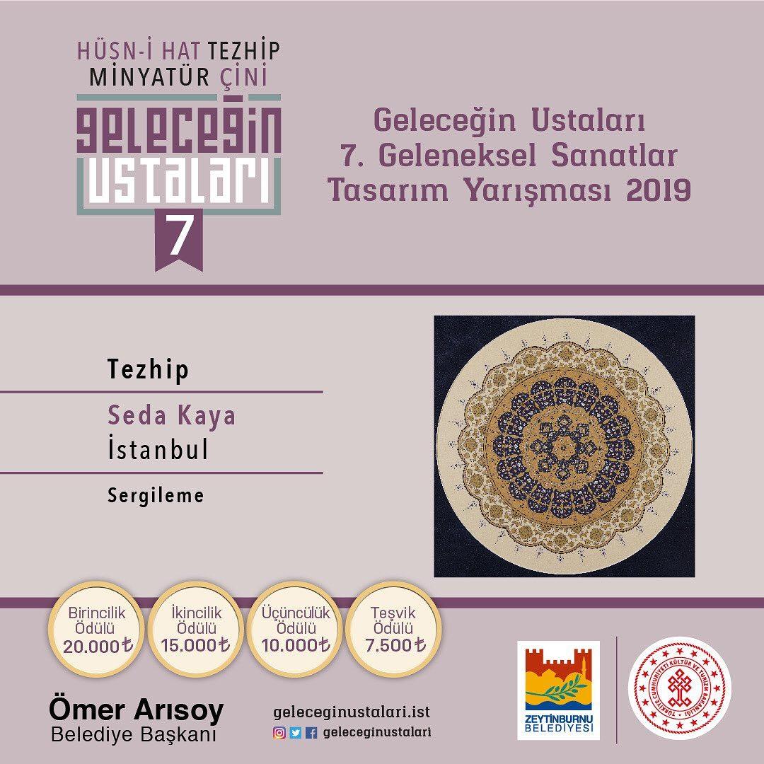 geleceginustalari Zeytinburnu Belediyesi 7. Geleneksel Sanatlar Tasarım Yarışması Tezhip Branşı … 73