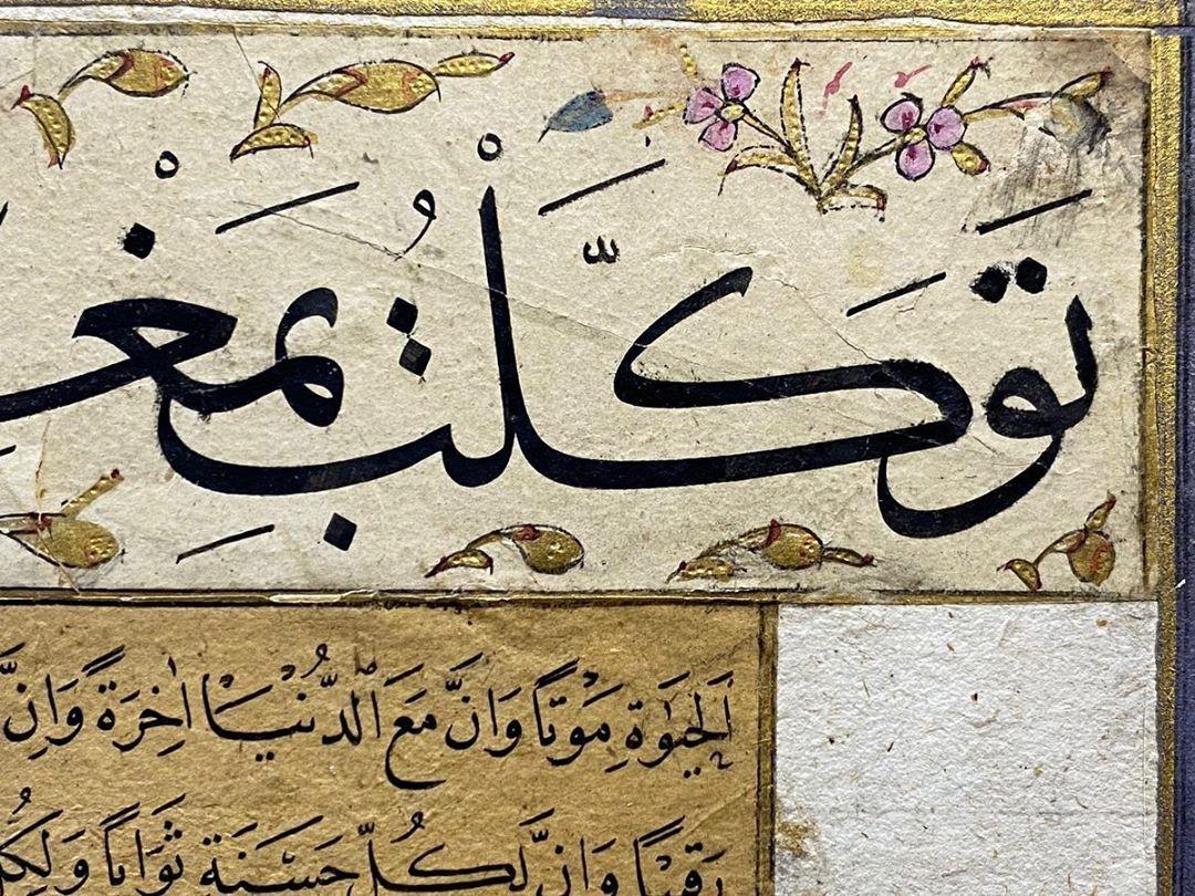 Khat Diwani Ajhalawani/Amr هدية العيد هدية العيد  هدية العيد  الخطاط محمود جلال الدين رحمه الله  قلم الثلث ... 842 2