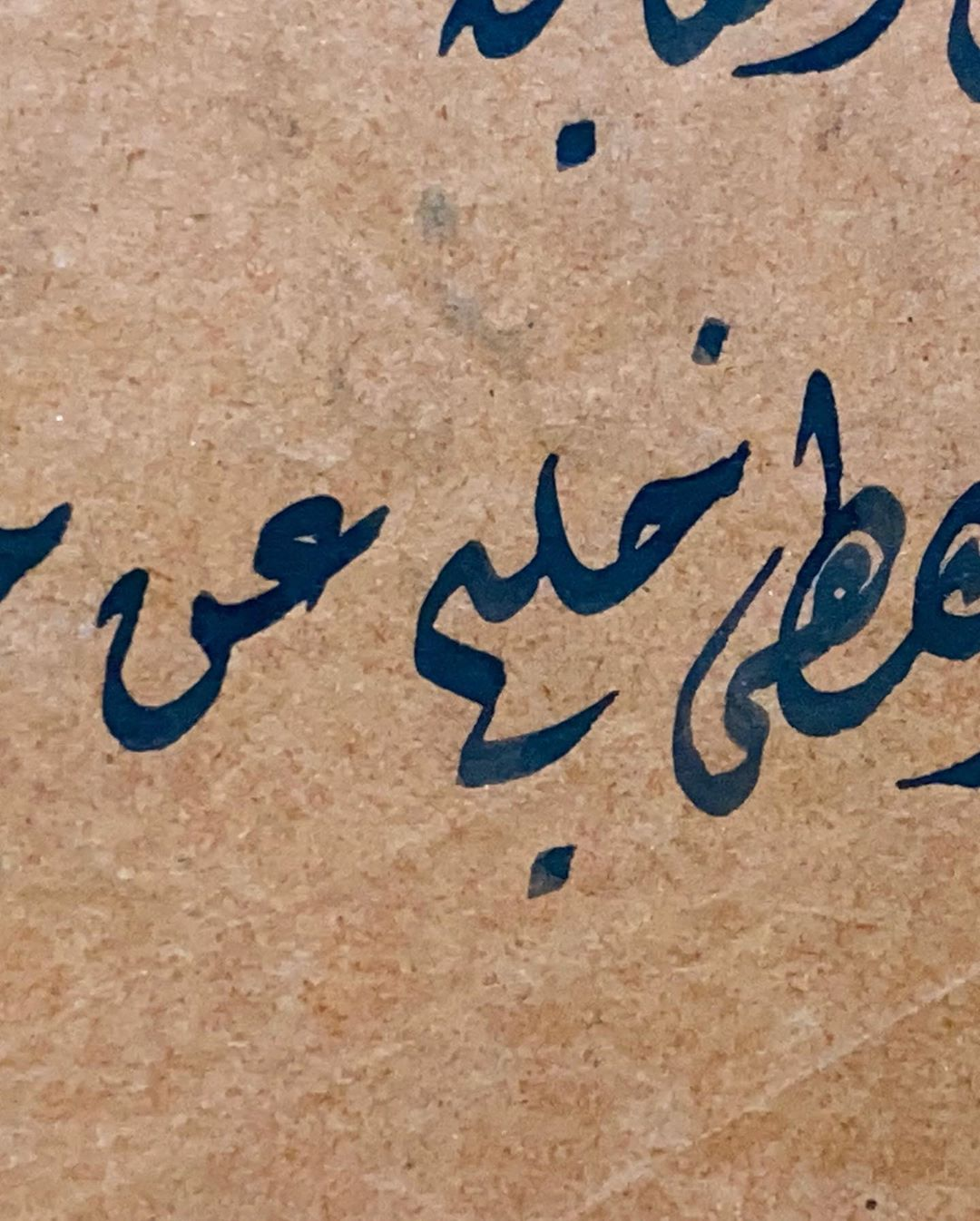 Khat Diwani Ajhalawani/Amr من مقتنياتي - حليم رحمه الله... 511 2