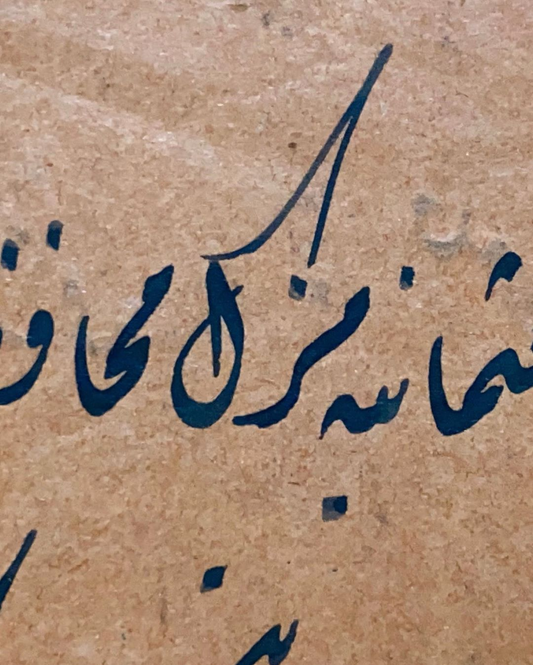 Khat Diwani Ajhalawani/Amr من مقتنياتي - حليم رحمه الله... 511 4