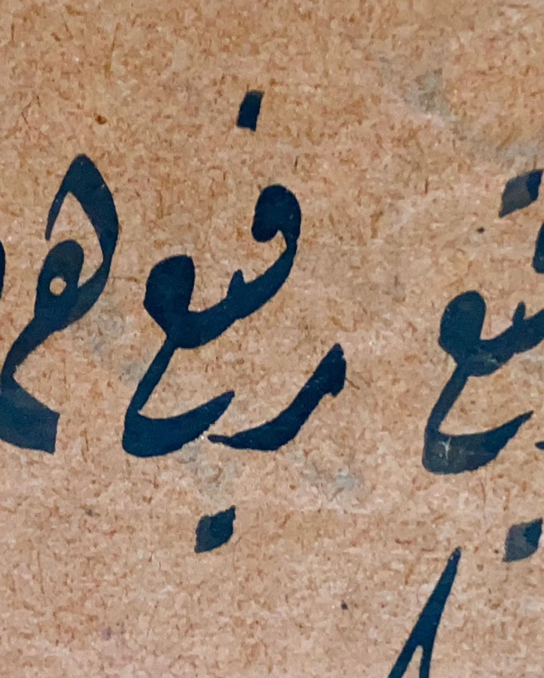 Khat Diwani Ajhalawani/Amr من مقتنياتي - حليم رحمه الله... 511 5