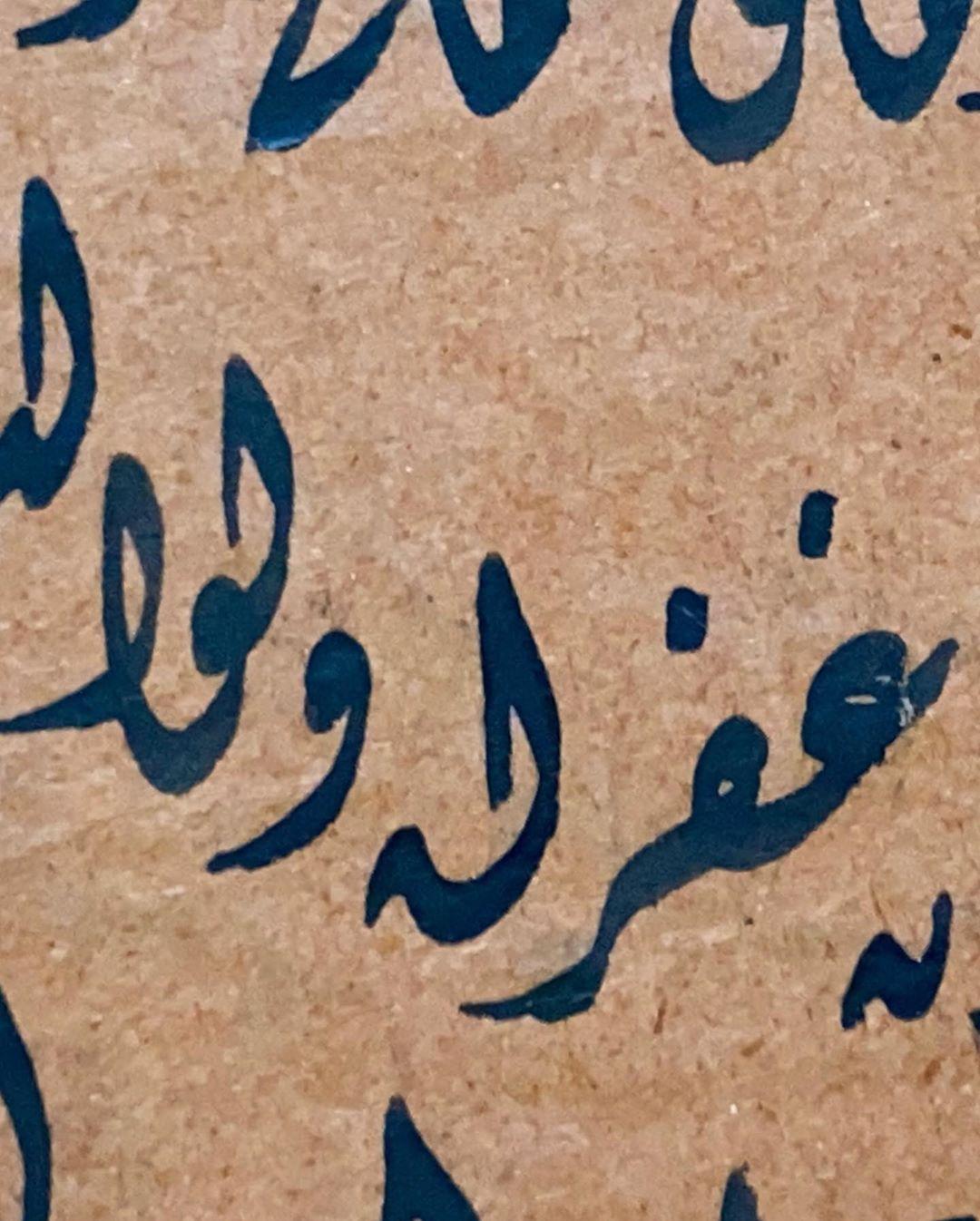 Khat Diwani Ajhalawani/Amr من مقتنياتي - حليم رحمه الله... 511 6