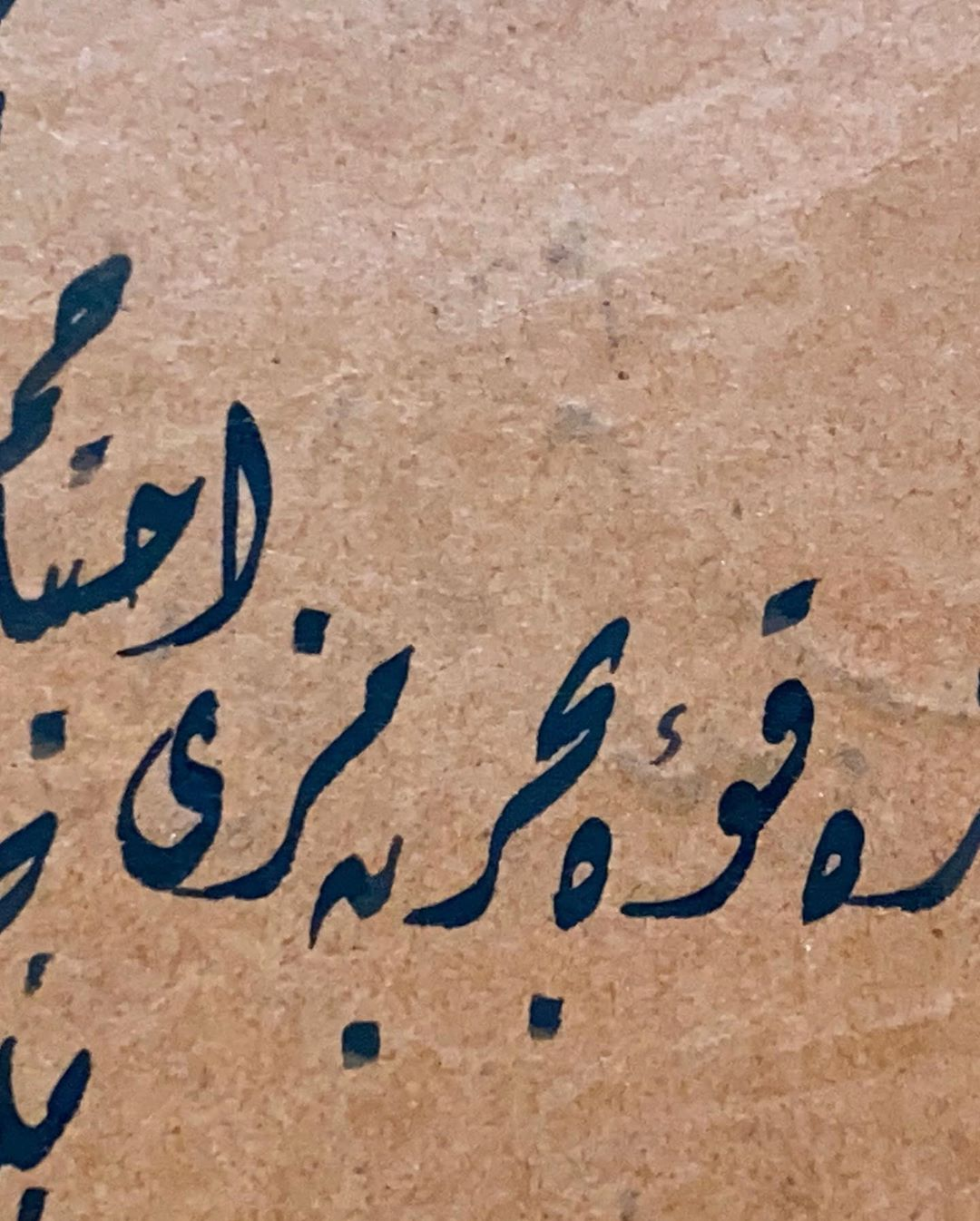 Khat Diwani Ajhalawani/Amr من مقتنياتي - حليم رحمه الله... 511 7