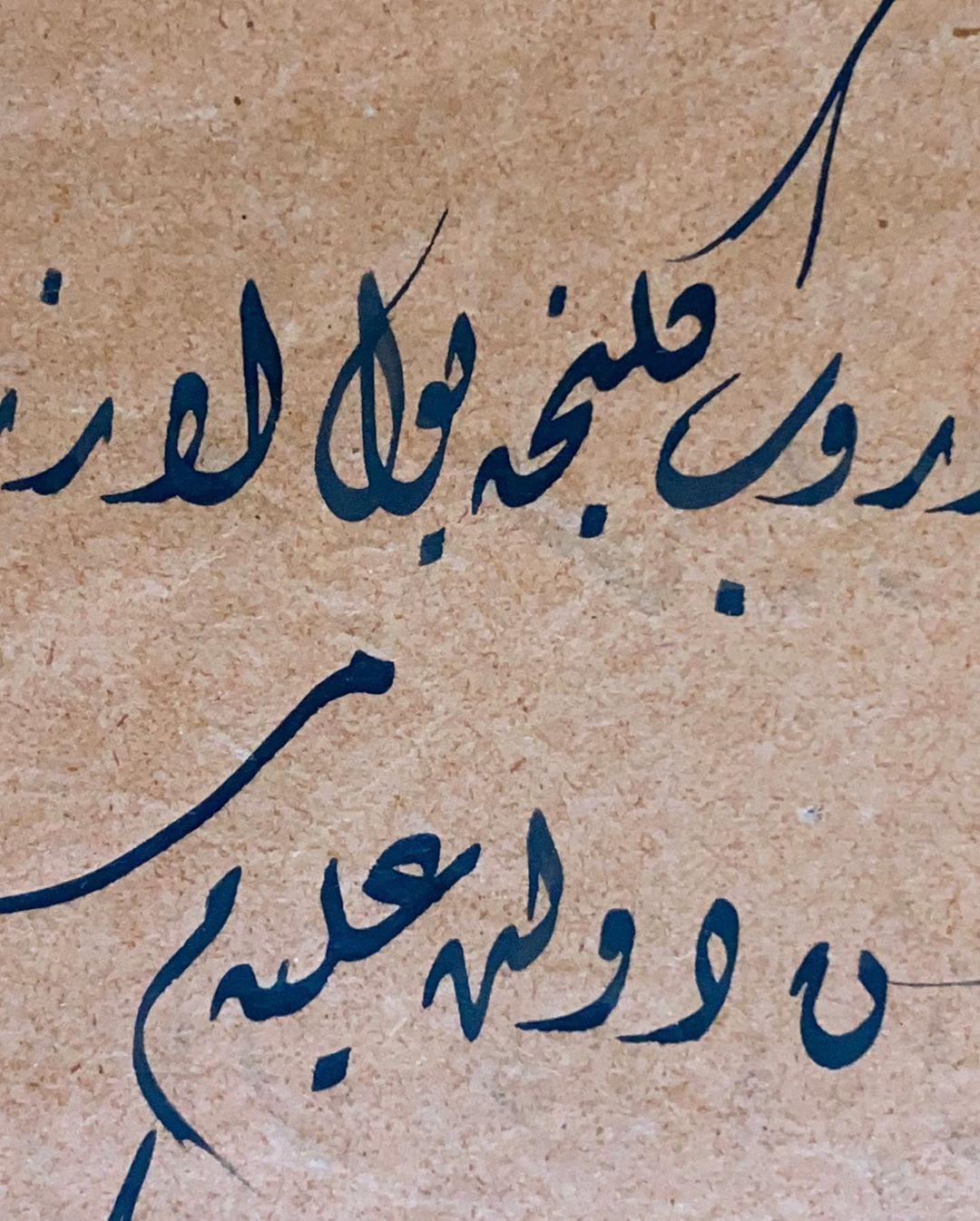 Khat Diwani Ajhalawani/Amr من مقتنياتي - حليم رحمه الله... 511 8