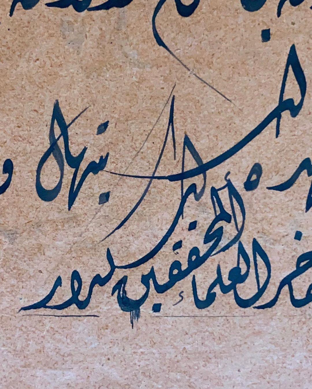 Khat Diwani Ajhalawani/Amr من مقتنياتي - حليم رحمه الله... 511 9