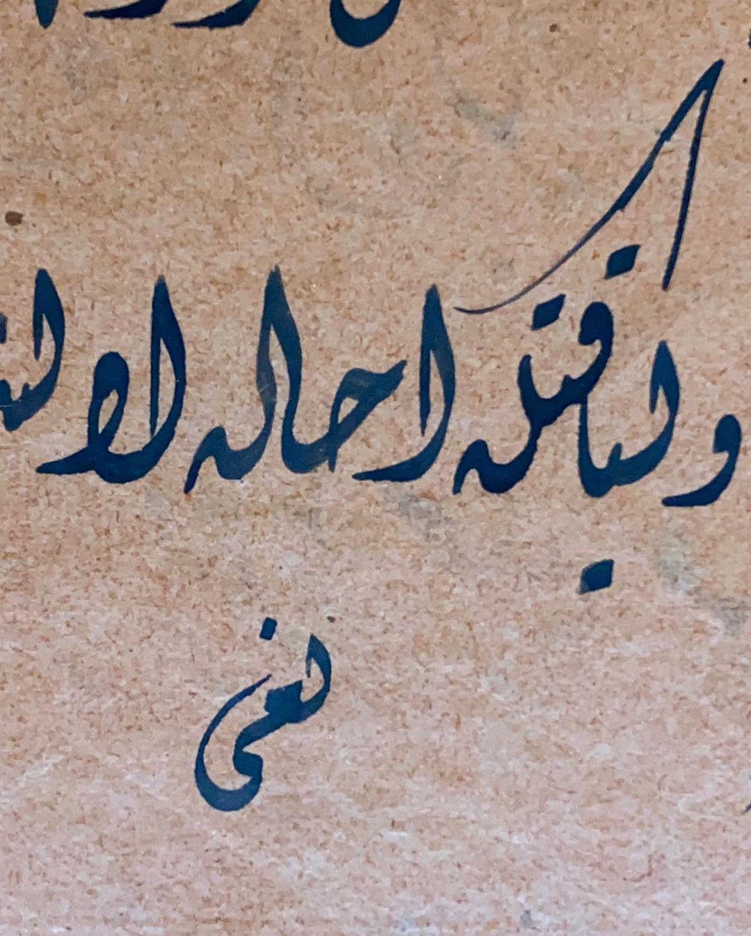 Khat Diwani Ajhalawani/Amr من مقتنياتي - حليم رحمه الله... 511 10