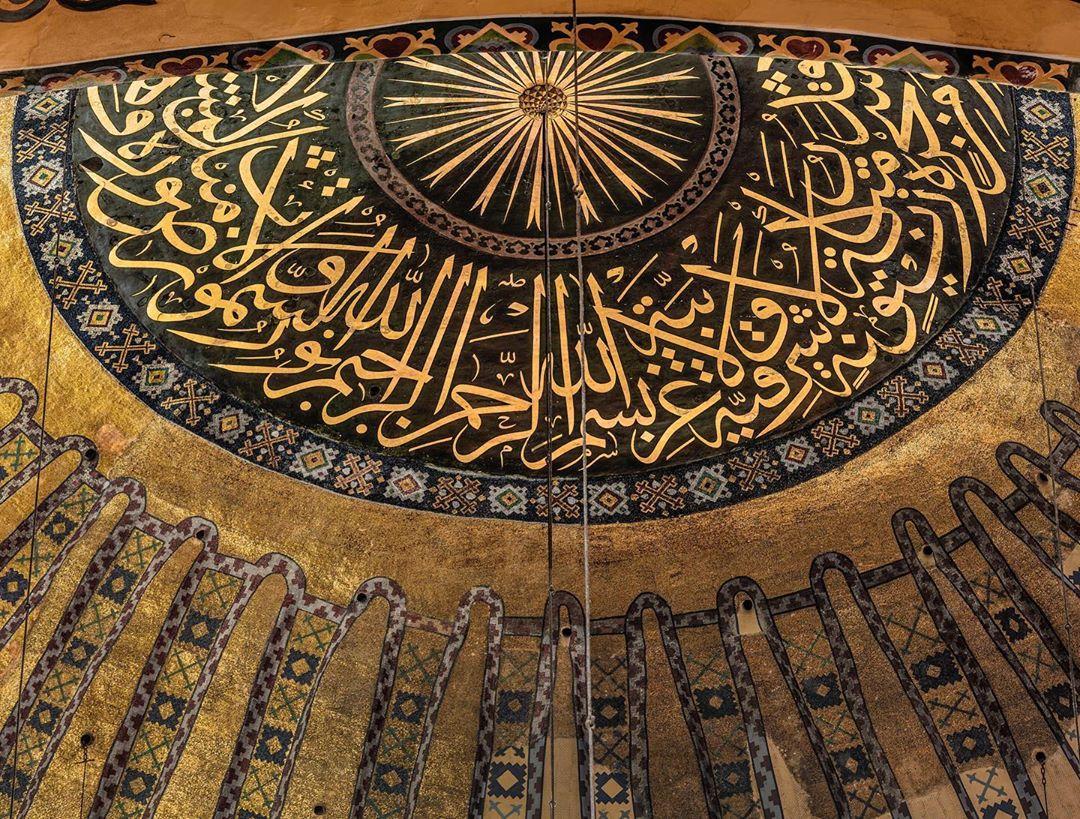 Donwload Photo Kaligrafi Ayasofya Camii kubbesi. Hat: Kadıasker Mustafa İzzet Efendi (1801-1876) #ayasofy...- Mhmd Ozcay 2