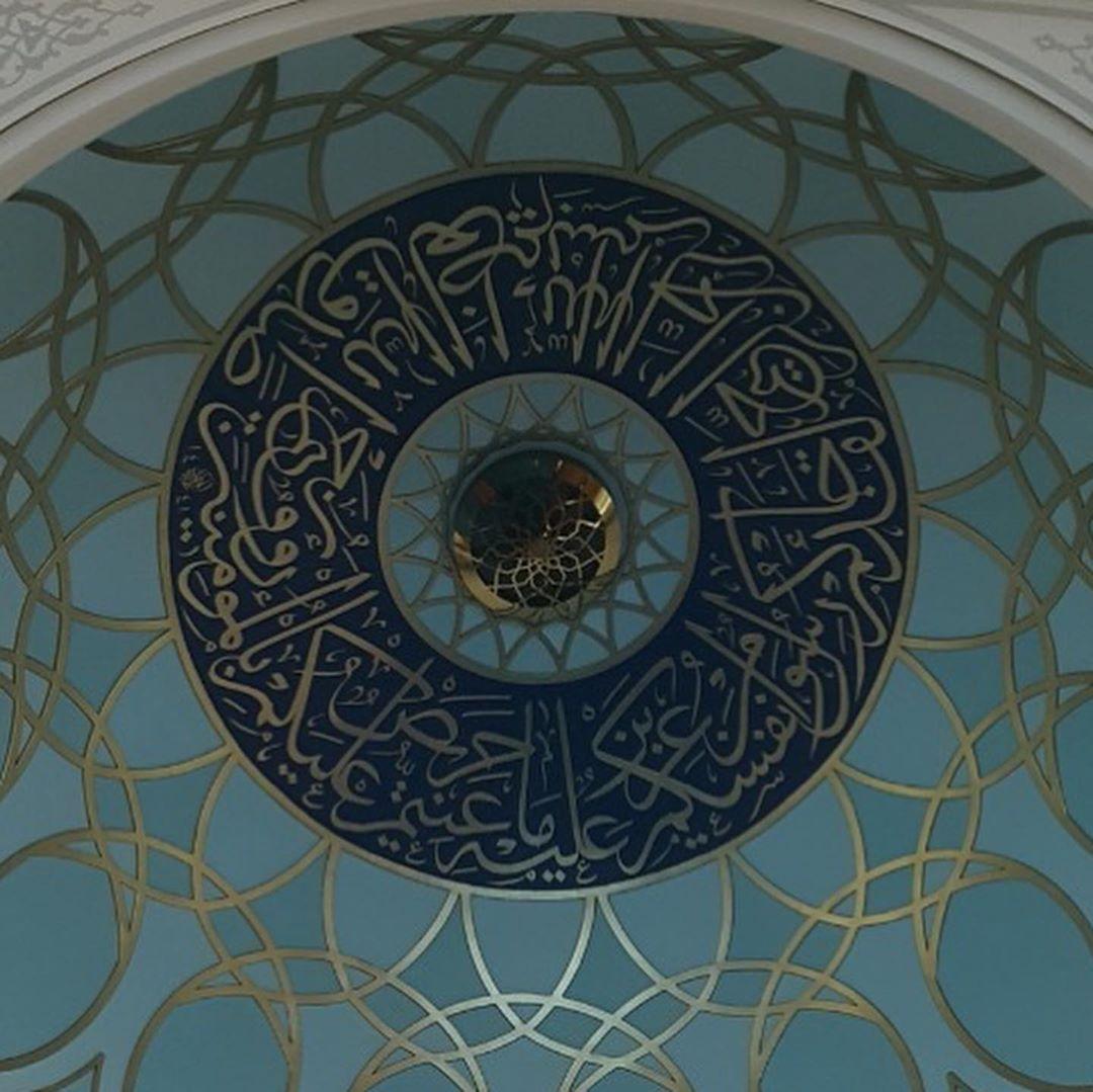 Work Calligraphy لَقَدْ جَٓاءَكُمْ رَسُولٌ مِنْ اَنْفُسِكُمْ عَز۪يزٌۘ عَلَيْهِ مَا عَنِتُّمْ حَر...- Abdurrahman Depeler 2