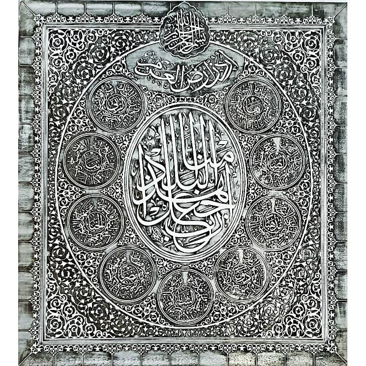khat/hat/kat Tsulust/Thuluth Mothana Alobaydi … 186
