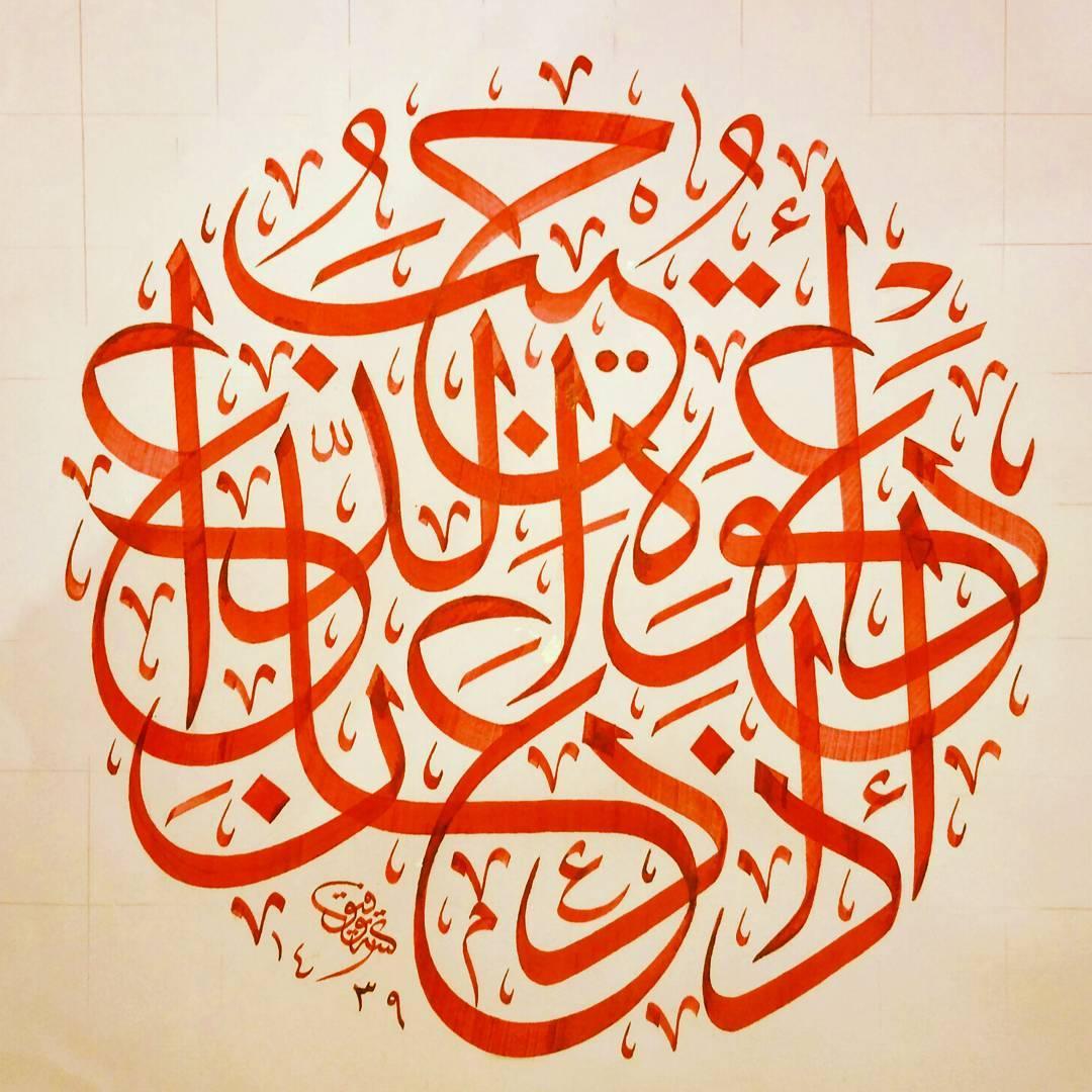 Works Calligraphy Taufik Hasibuan Step by step... ... 89 3