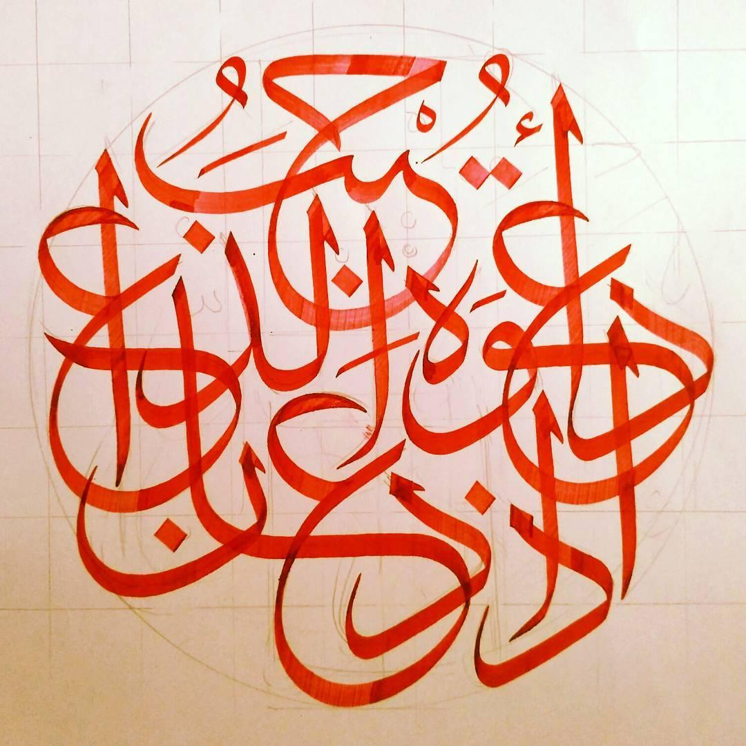 Works Calligraphy Taufik Hasibuan Step by step... ... 89 2