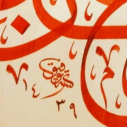 Works Calligraphy Taufik Hasibuan Step by step... ... 89 4