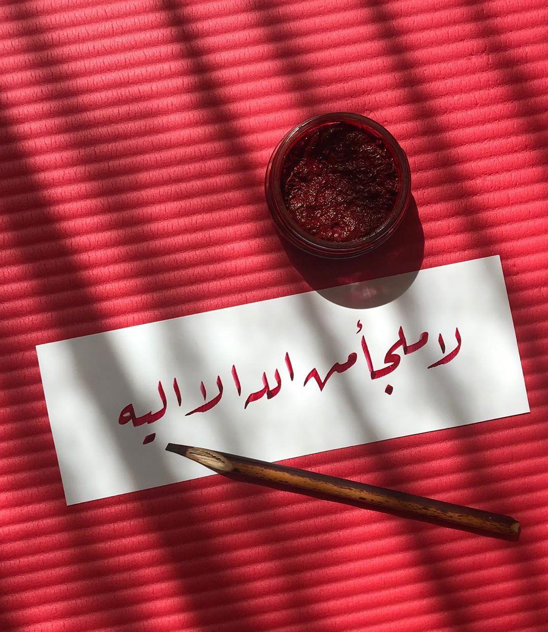 Donwload Photo Tevbe-118 سورة التوبة #arabiccalligraphy #islamiccalligraphy #tezhip #hüsnühat...- hattat_aa 2