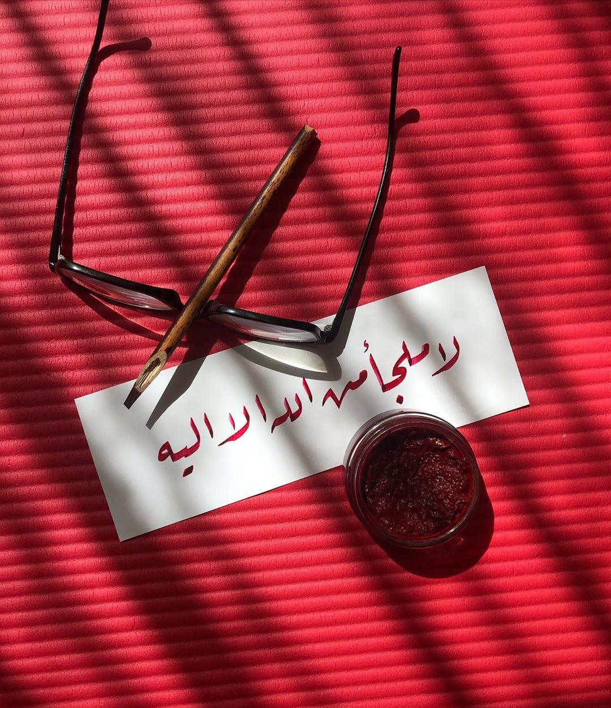Donwload Photo Tevbe-118 سورة التوبة #arabiccalligraphy #islamiccalligraphy #tezhip #hüsnühat...- hattat_aa 4