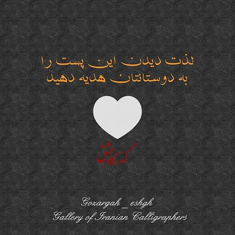 Download Gambar Kaligrafi فروش لوازم خوشنویسی ارسال به تمام نقاط +989127066839 آموزش مجازی نستعلیق واتس اپ...- Ahmadmalekian 2