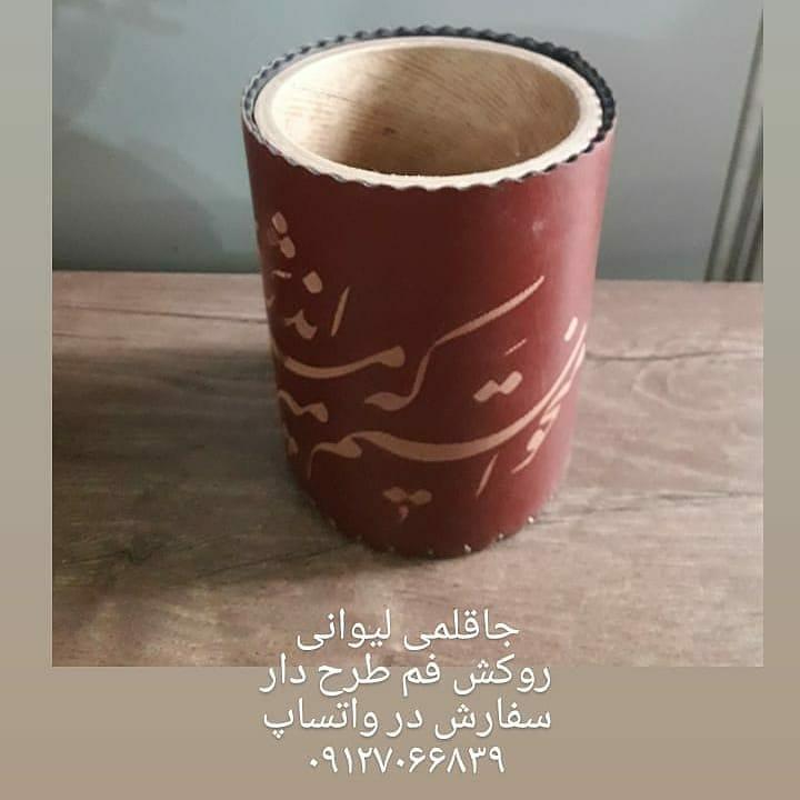 Download Gambar Kaligrafi فروش لوازم خوشنویسی ارسال به تمام نقاط +989127066839 آموزش مجازی نستعلیق واتس اپ...- Ahmadmalekian 5