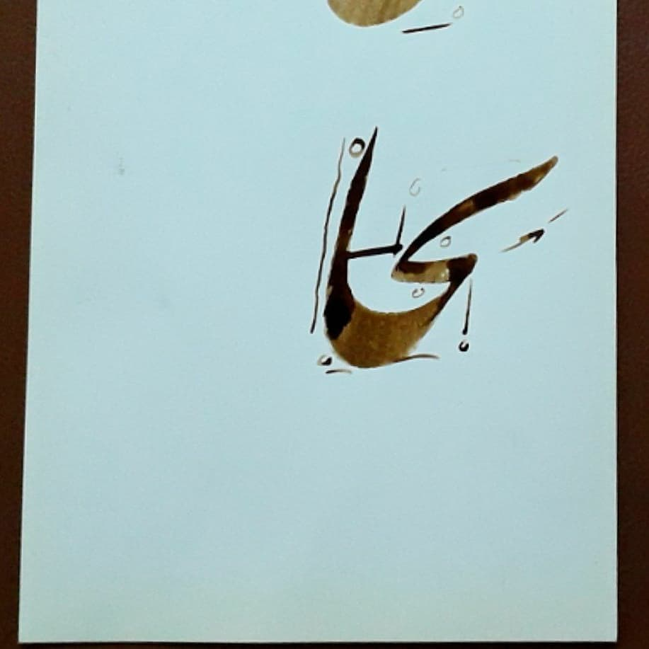 Download Gambar Kaligrafi سفارش در واتساپ 09127066839 لیست اجناس و قیمت در کاتالوگ واتساپ می باشد فروش لوا...- Ahmadmalekian 4