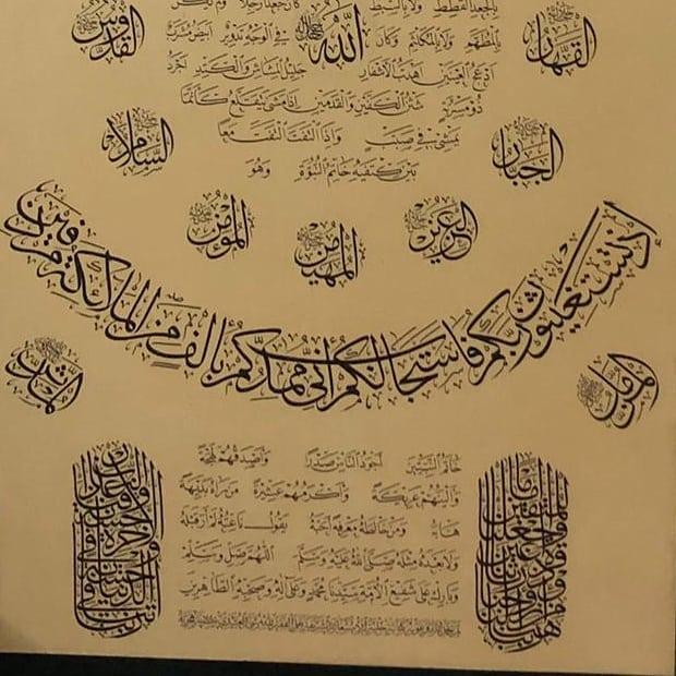 khat/hat/kat Tsulust/Thuluth Mothana Alobaydi ... 216 1