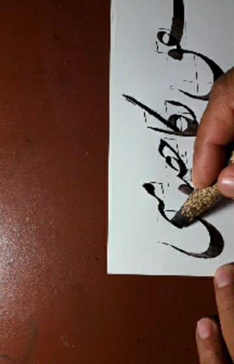 Download Gambar Kaligrafi فروش لوازم خوشنویسی ارسال به تمام نقاط +989127066839 آموزش مجازی نستعلیق واتس اپ…- Ahmadmalekian