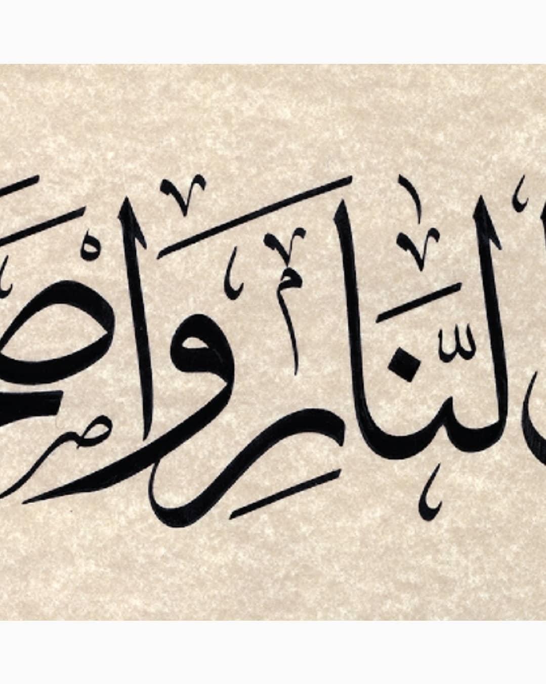 al kattat احمدعلی نمازی  .....5mm ... .....Haşr suresi 20-24...... .70×100cm . . . . . . . . . .#islamic... 672 3