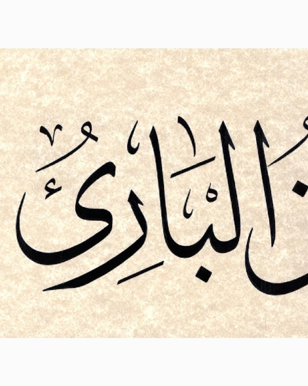 al kattat احمدعلی نمازی  .....5mm ... .....Haşr suresi 20-24...... .70×100cm . . . . . . . . . .#islamic... 672 9