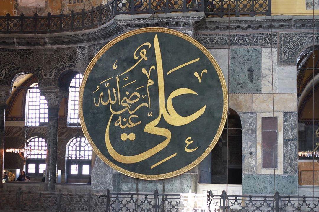 Apk Website For Arabic Calligraphy Alî Radiyallâhuanh Ayasofya Camii Hat: Kazasker Mustafa İzzet Efendi (v. 1876... 1198 1