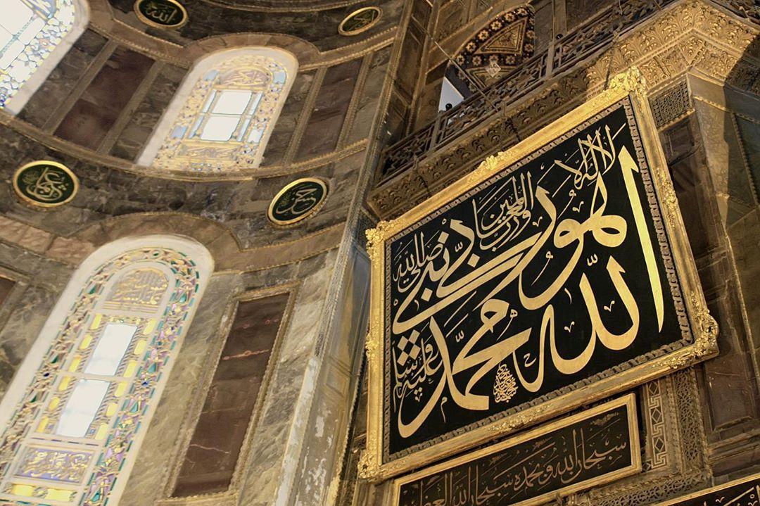 Apk Website For Arabic Calligraphy Ayasofya Camii Mihrab Sofasında asılı Sultan II. Mahmud (v. 1839) imzalı Celî S... 1014 1