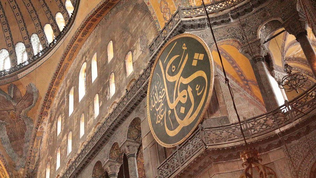 Apk Website For Arabic Calligraphy Ayasofya Camii'nde bulunan, Kazasker Mustafa İzzet Efendi (v. 1876) hattıyla ce... 849 1