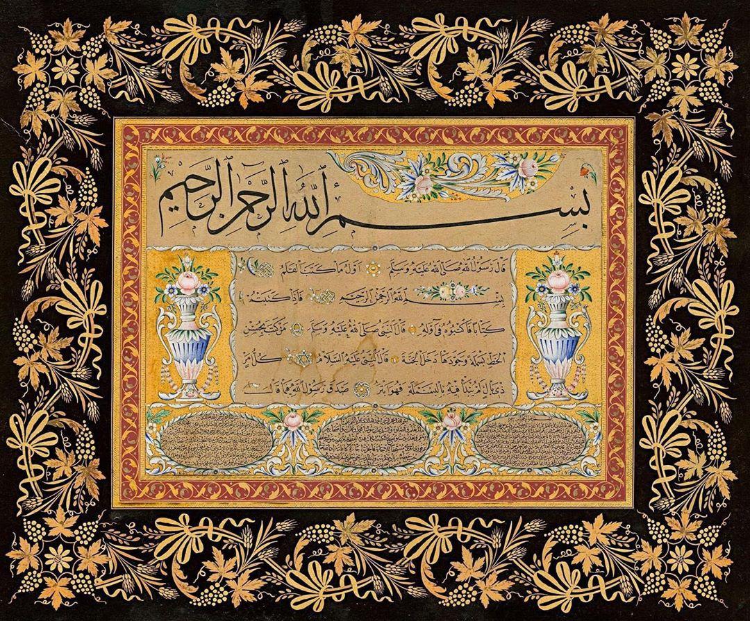 "Apk Website For Arabic Calligraphy Rahmân ve Rahîm Allah'ın adıyla... Rasûlullâh (s.a.v) şöyle buyurdu: ""Kale... 718 1"