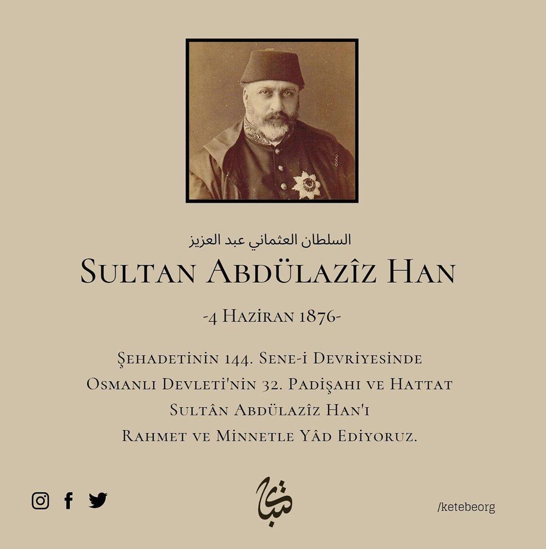 Apk Website For Arabic Calligraphy Şehadetinin 144. sene-i devriyesinde 32. Osmanlı padişahı ve hattat Sultân Abdül... 365 1