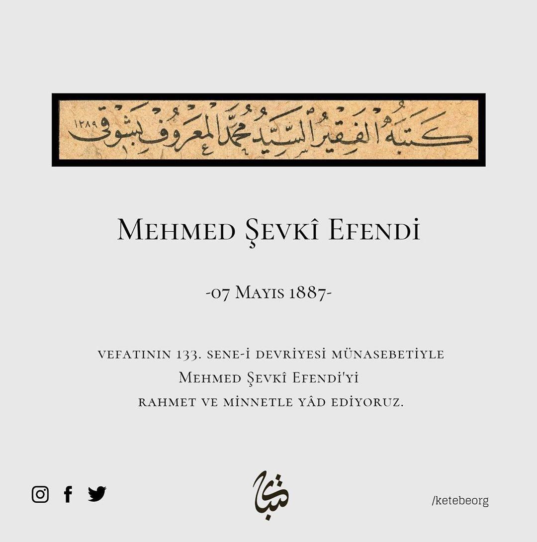 Apk Website For Arabic Calligraphy Vefatının 133. sene-i devriyesi münasebetiyle, Hattat Mehmed Şevkî Efendi'yi … 804