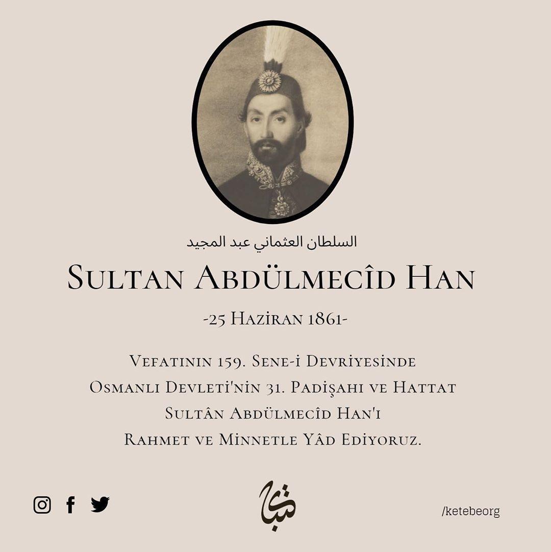 Apk Website For Arabic Calligraphy Vefatının 159. sene-i devriyesinde, Osmanlı Devleti'nin 31. padişahı ve hattat ... 379 1