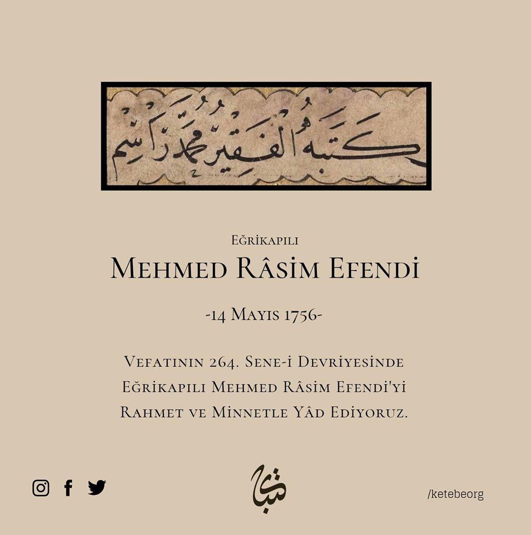 Apk Website For Arabic Calligraphy Vefatının 264. sene-i devriyesinde Hattat Eğrikapılı Mehmed Râsim Efendi'yi ra… 411