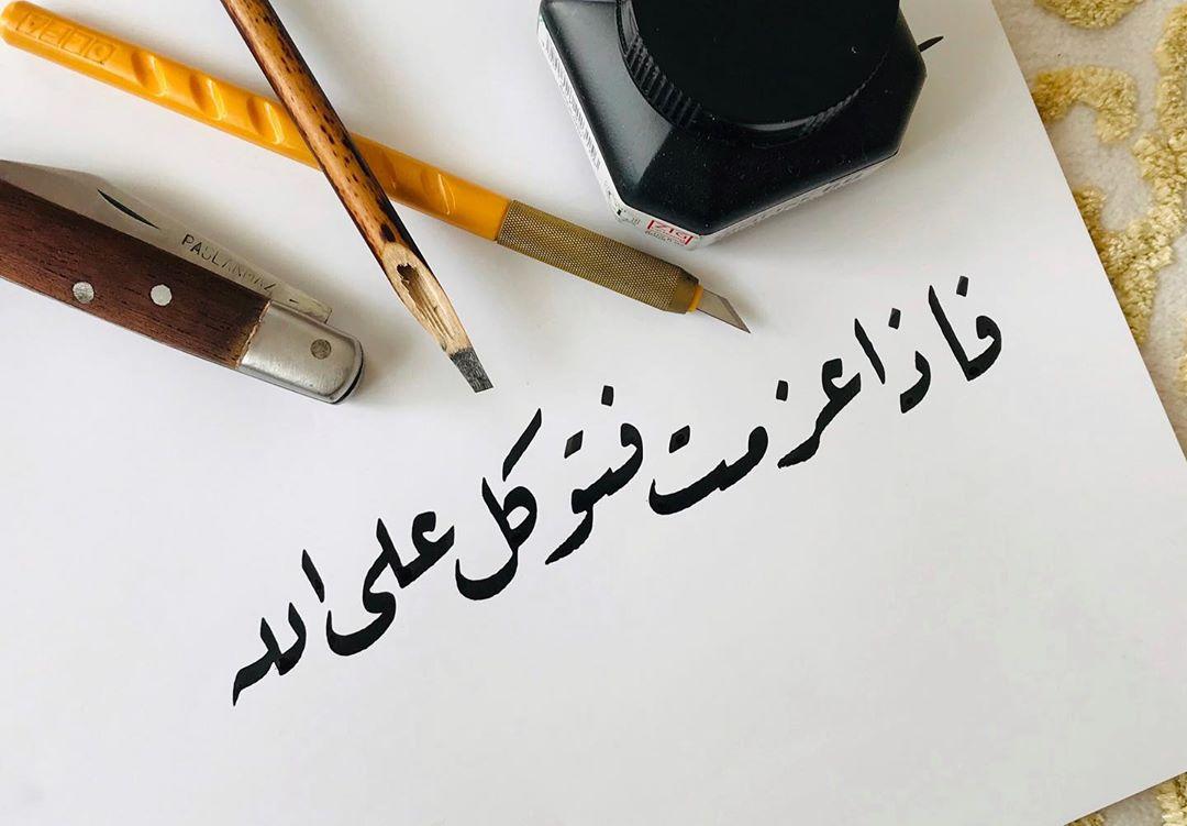 Donwload Photo Âli İmran 159 آل عمران #arabiccalligraphy #islamiccalligraphy #tezhip #hüsnu…- hattat_aa