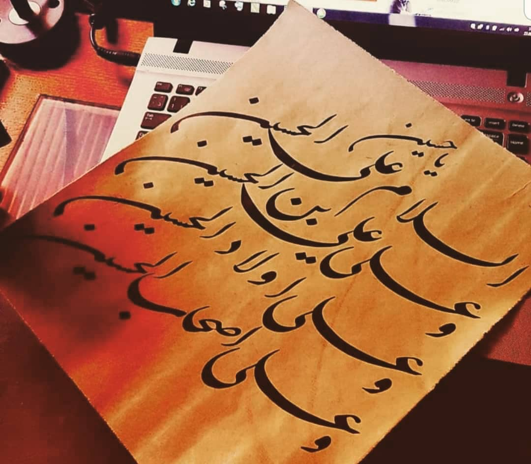 Donwload Photo Cümle İslam Aleminin Hicri yılı mübarek olsun.  Geçdi bir yıl yine bir mâh-ı mu…- Hattat Mahmud