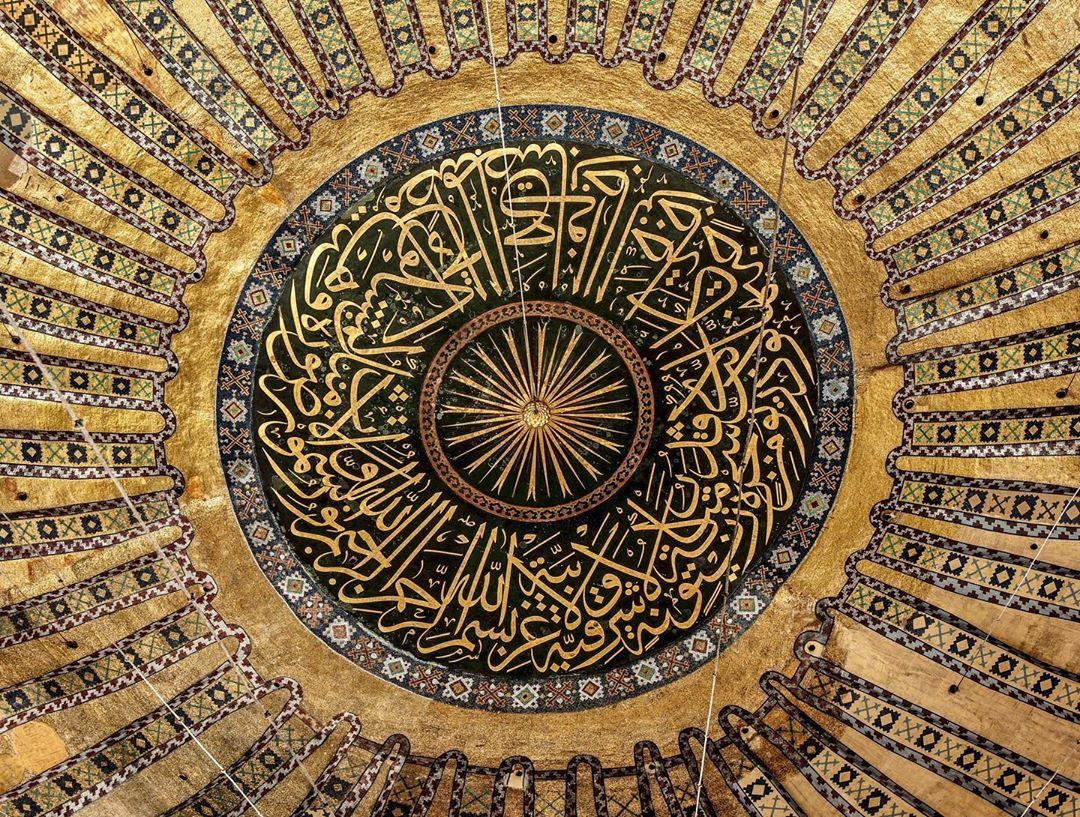 Donwload Photo Kaligrafi Ayasofya Camii kubbesi. Hat: Kadıasker Mustafa İzzet Efendi (1801-1876) #ayasofy…- Mhmd Ozcay