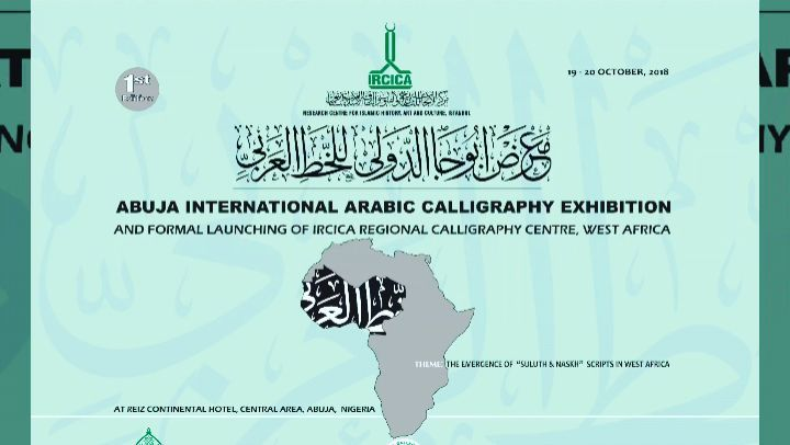Donwload Photo Khat Unik In memories of 1st edition of Abuja international exhibition and formal launchin… – Yushaa Abdullah