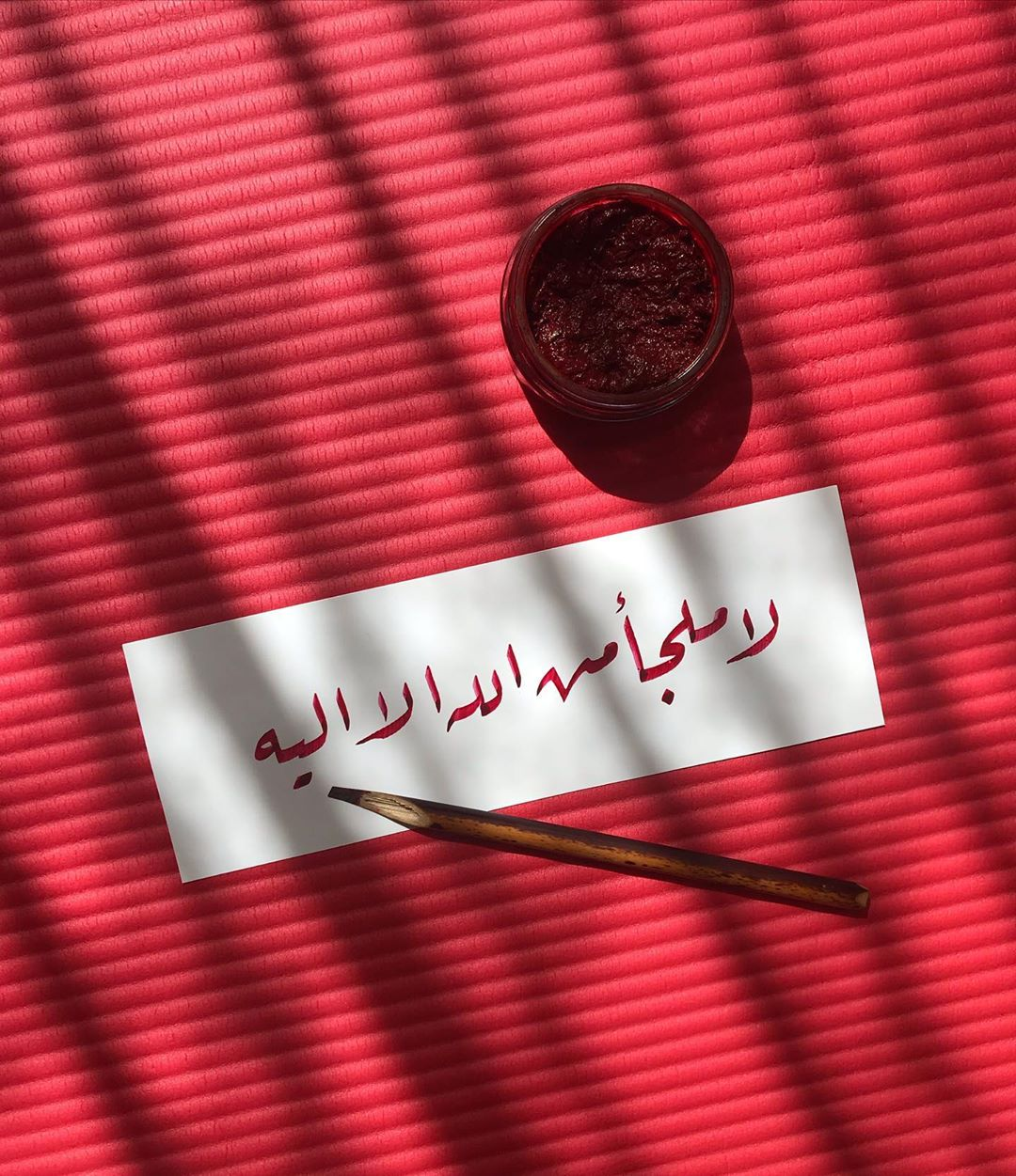 Donwload Photo Tevbe-118 سورة التوبة #arabiccalligraphy #islamiccalligraphy #tezhip #hüsnühat…- hattat_aa