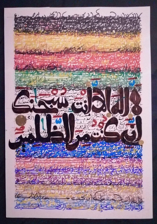 Download من أعمال الأستاذ توراك العربي 1