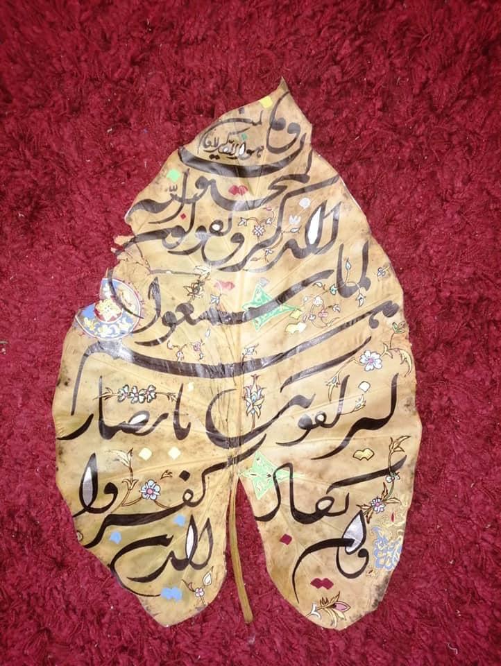 Download من أعمال الأستاذ توراك العربي 4