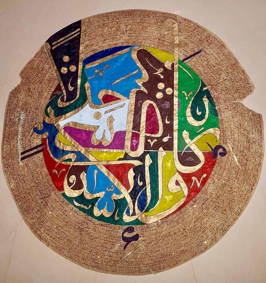 Download من أعمال الأستاذ توراك العربي 3