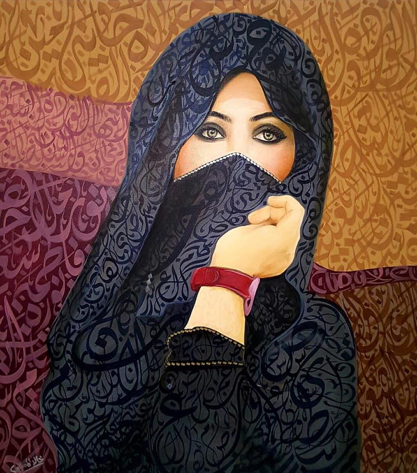 Download من أعمال الأستاذ خالد المساوي Khaled Almesawy 1