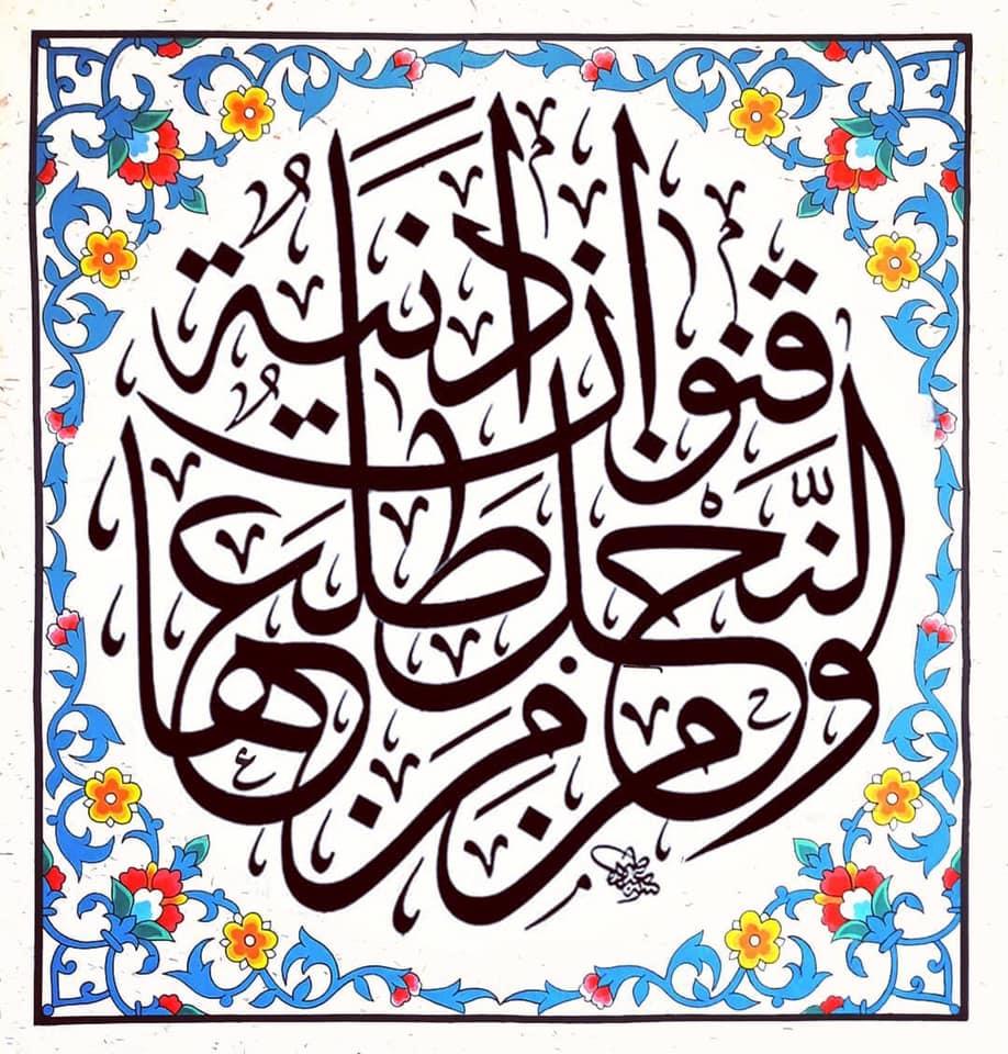 Download من أعمال الأستاذ عبد الفتاح طه يونس 5