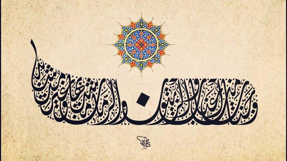 Download من أعمال الأستاذ عبد الفتاح طه يونس 4