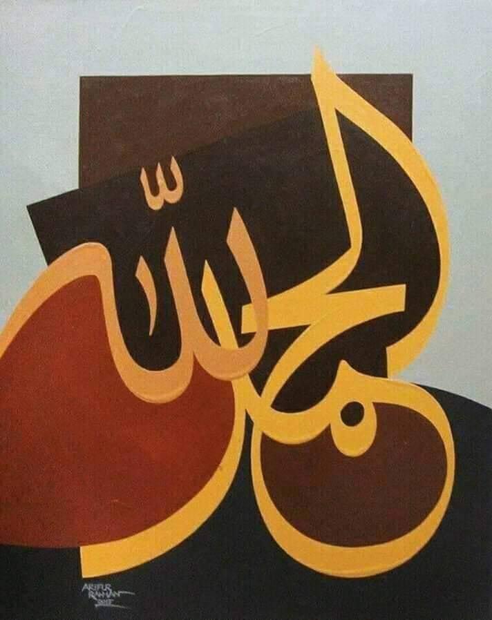 Download من أعمال الأستاذ Arifur Rahman 4