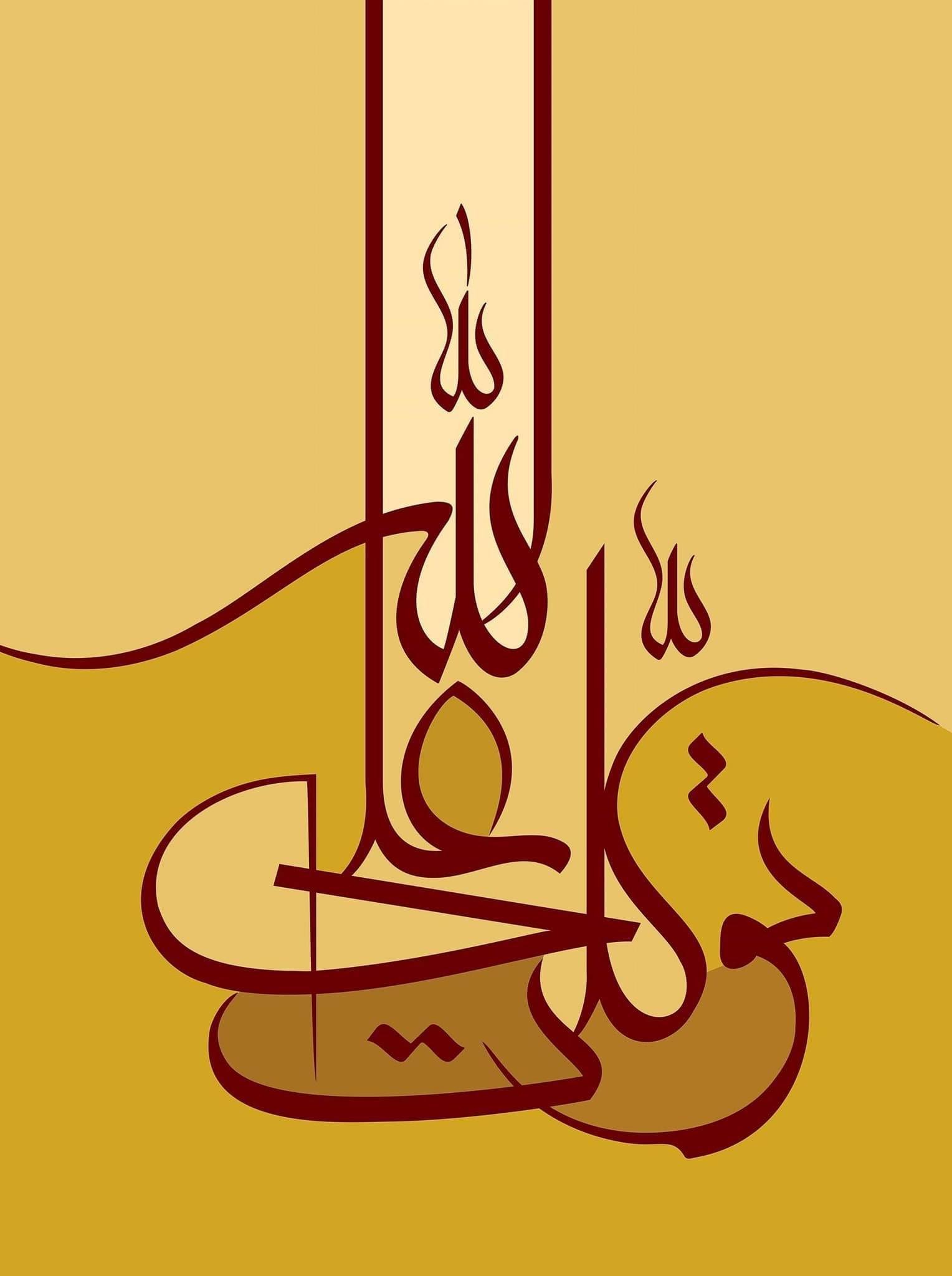 Download من أعمال الأستاذ Arifur Rahman 3
