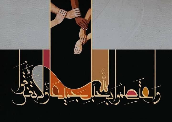 Download من أعمال الأستاذ Arifur Rahman 1