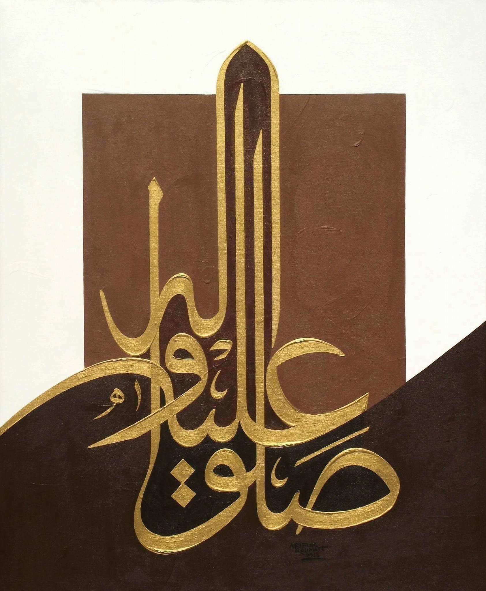 Download من أعمال الأستاذ Arifur Rahman 5