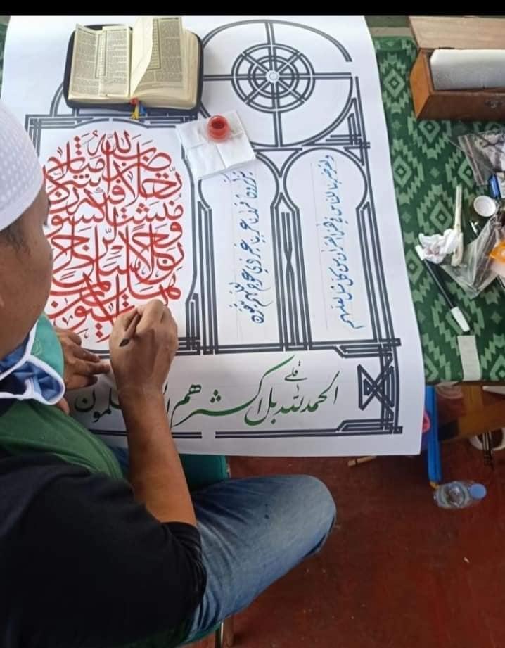 Download Beberapa karya Naskah MTQ provinsi Jawa Barat 2020 di Subang Noted : Poto diamb... 2