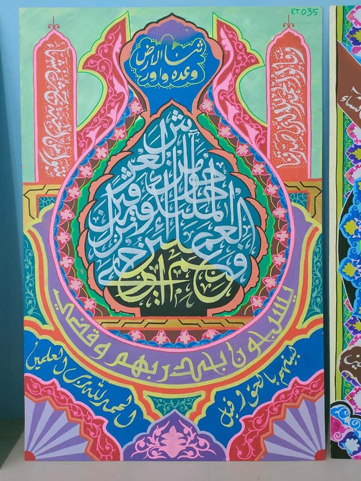 Download Beberapa karya kaligrafi Dekorasi  MTQ Provinsi Kepulauan Riau 19 september 2020... 3